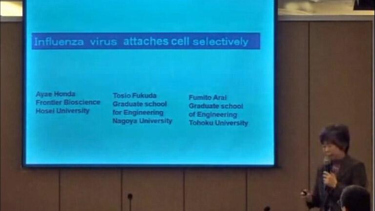 流感病毒选择性粘附细胞