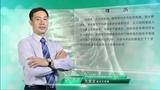 【名医专访】医生:与时间赛跑的人——广医三院骨科范震波主任