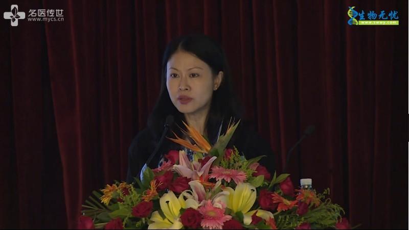 郑燕芳:食管鳞癌的基因甲基化研究及应用