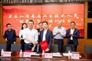 名医传世携手中国医药教育协会与黑龙江省卫计委就基层卫技人员培训达成合作