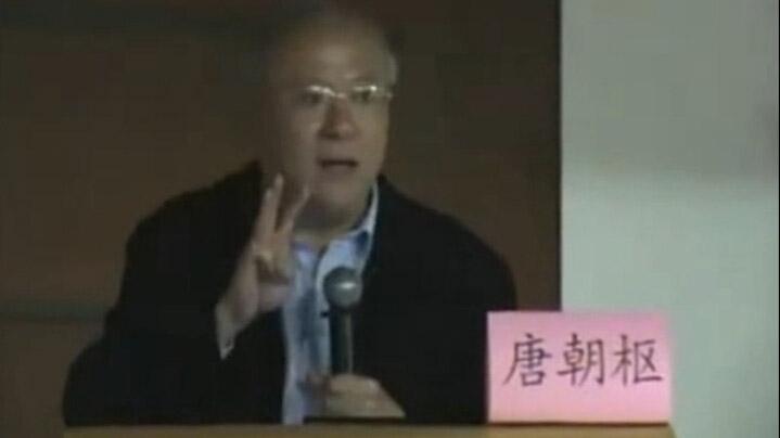 唐朝枢:如何撰写国家自然基金申请书3