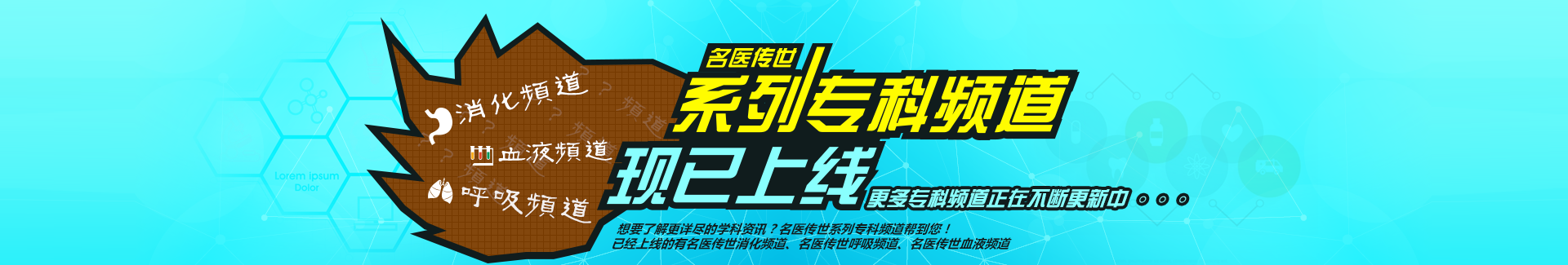 http://news.mycs.cn/2016/0810/81793.html
