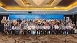 中国医药教育协会毕业后与继续医学教育指导委员会 成立大会暨毕业后医学教育改革发展高峰论坛在穗举行