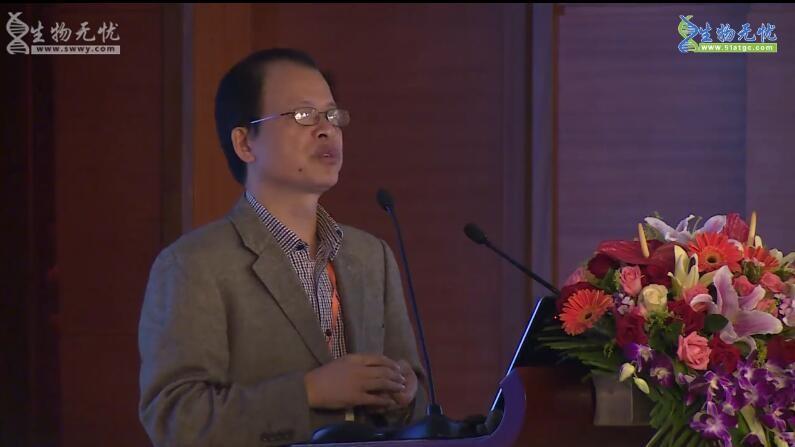 汪森明:抗肿瘤抗体药物研究进展及临床应用